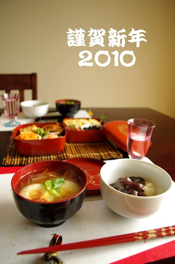 New Year's Eve & Day 024.jpg